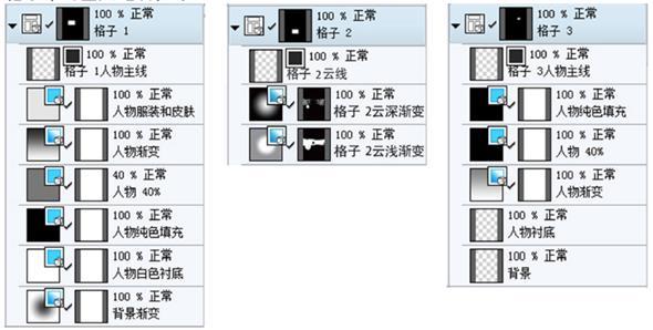 黑白漫画篇3.纯色填充网点纸渐变填充