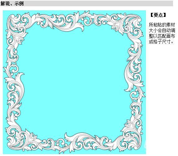 关键字:欧式镜框图像优动漫