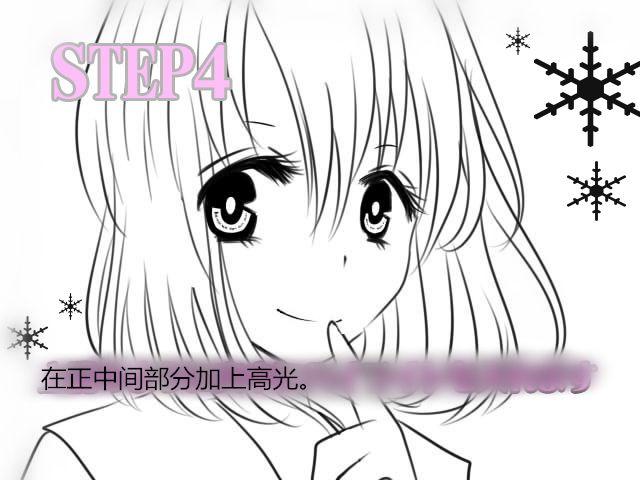 少女漫风格眼睛画法教程